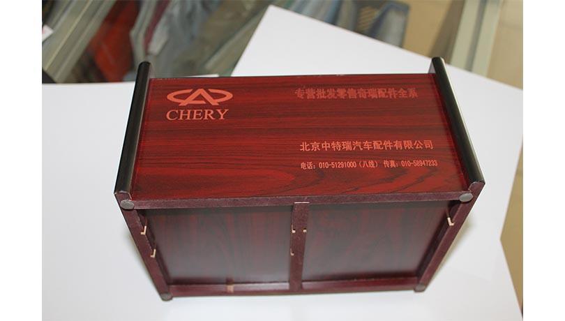 木质配件盒