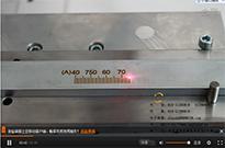 光纤卡尺刻度标记