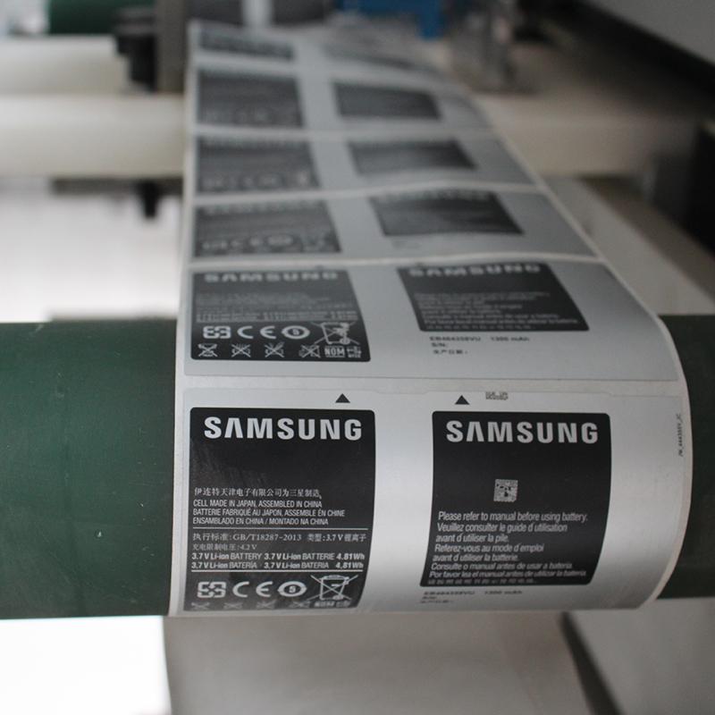 光纤激光标签打标机2