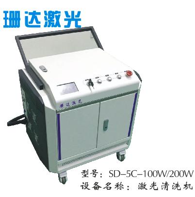 激光焊接机/清洗机
